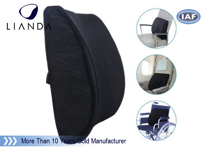 Mesh car office chairs Memory Foam Cushion contour lumbar back support